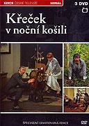 Křeček v noční košili (TV seriál) (1987)
