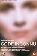Code Inconnu (2000)