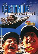 Četník a mimozemšťané _ Le Gendarme et les extra-terrestres (1979)