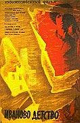 Ivanovo dětství _ Ivanovo detstvo (1962)