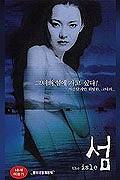 Ostrov _ Seom (2000)