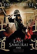 Poster k filmu        Posledný samuraj