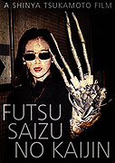 Poster undefined         Futsu saizu no kaijin