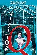 Poster k filmu        Visitor Q       (festivalový název)