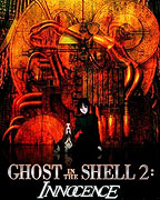 Poster undefined          Ghost in the Shell 2: Innocence        (festivalový název)