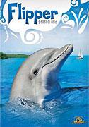Můj přítel delfín 1964