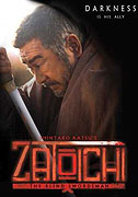 Zatôichi _ Shintaro Katsu's Zatoichi (1989)