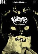 Poster undefined         Černá kočka        (festivalový název)