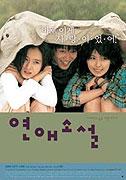 Yeonae soseol / Lover's Concerto