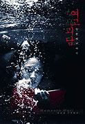 Poster k filmu         Yeogogoidam doobeonjjae iyagi