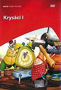 Krysáci (TV seriál) (2005)