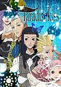 Poster undefined          Paradise Kiss (TV seriál)