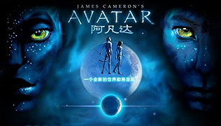 Poster undefined          Avatar
