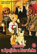 Znovu u Spejbla a Hurvínka (TV seriál) (1974)