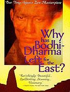 Why Has Bodhi-Dharma Left for the East? _ Dharmaga tongjoguro kan kkadalgun (1989)