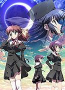 Anime milenec seznamovací web