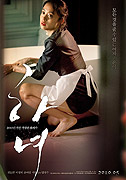 Poster k filmu        Hanyeo