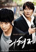 Poster k filmu        Euihyeongje