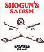 Poster undefined         Tokugawa onna keibatsu-emaki: Ushi-zaki no kei