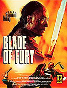 Blade of Fury (1993)