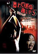 Poster k filmu        Hakkyousuru kuchibiru