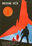 Poster k filmu         Medená veža