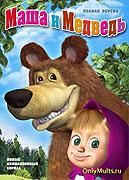 Máša a medvěd (2010)