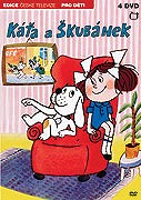 Káťa a Škubánek 1982