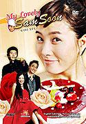 My Name Is Kim Sam-sun