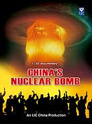 Čínská atomová bomba _ China's Nuclear Bomb (2009)