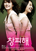 Poster undefined          Changpihae