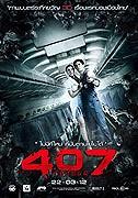407 Dark Flight 3D (2012)