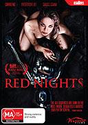 Poster k filmu        Nuits rouges du bourreau de jade, Les