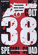 Quelli della calibro 38 (1976)