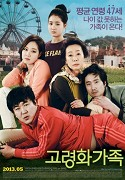 Poster k filmu        Goryeonghwa gajok