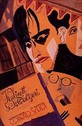 Kabinet doktora Caligariho