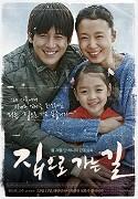 Poster k filmu        Jibeuro Ganeun Gil