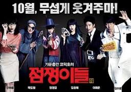 Poster k filmu        Jeomjaengyideul