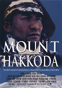 Mount Hakkoda (2014)