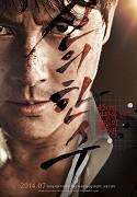 Poster k filmu        Shinui hansoo