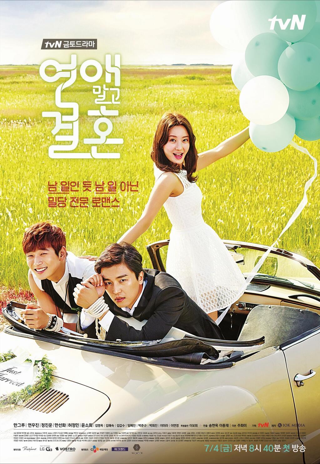 ENG] Secret Han Sunhwa Sunhwa snížit manželství Není Dating EP 7.