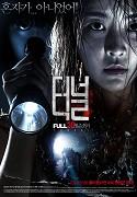 Teoneol 3D (2014)