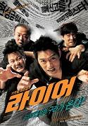 Poster k filmu        Raieo