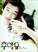 Poster k filmu        Huayu