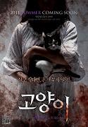 Poster undefined         Goyangyi: jookeumeul boneun doo gaeui noon