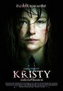 Poster k filmu        Kristy