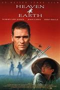 Nebe a země _ Heaven & Earth (1993)