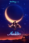 Poster k filmu        Aladin