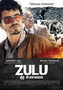 Poster k filmu        Zulu