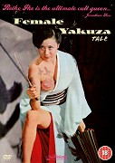 Yasagure anego den: sôkatsu rinchi